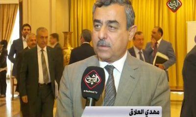 مهدي العلاق / الامين العام لمجلس الوزراء