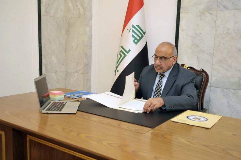 نتيجة بحث الصور عن عبد المهدي يقدم كابينته الوزارية