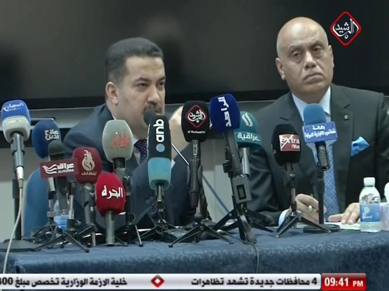 محمد شياع السوداني / وزير العمل والشؤون الاجتماعية