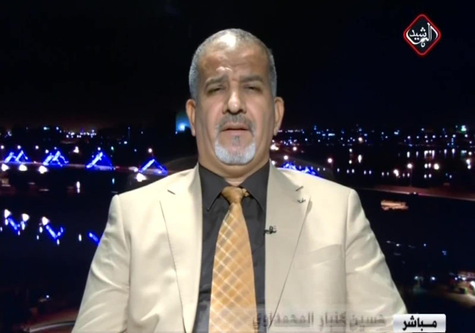 حسين كنبار المحمداوي
