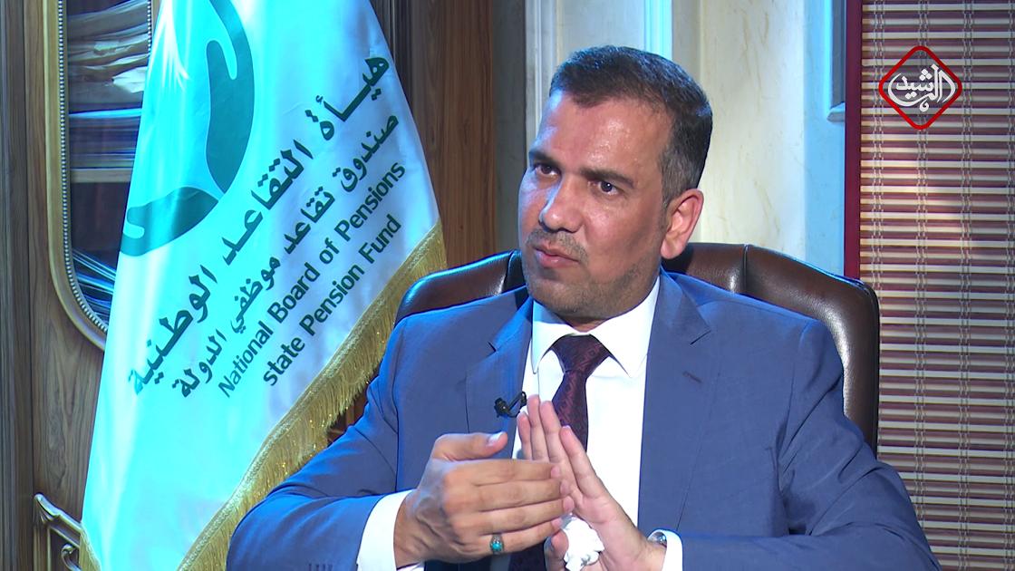 رئيس هيئة التقاعد الوطنية احمد عبد الجليل الساعدي
