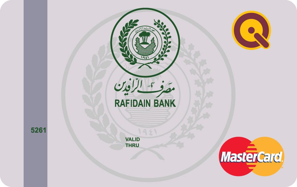 Al-Rafidain: We are continuing to open accounts for citizens to deposit their money and obtain interest %D9%85%D8%B5%D8%B1%D9%81-%D8%A7%D9%84%D8%B1%D8%A7%D9%81%D8%AF%D9%8A%D9%86