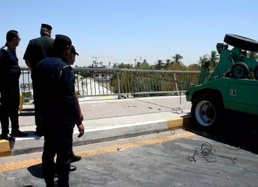 نجدة بغداد انتحار