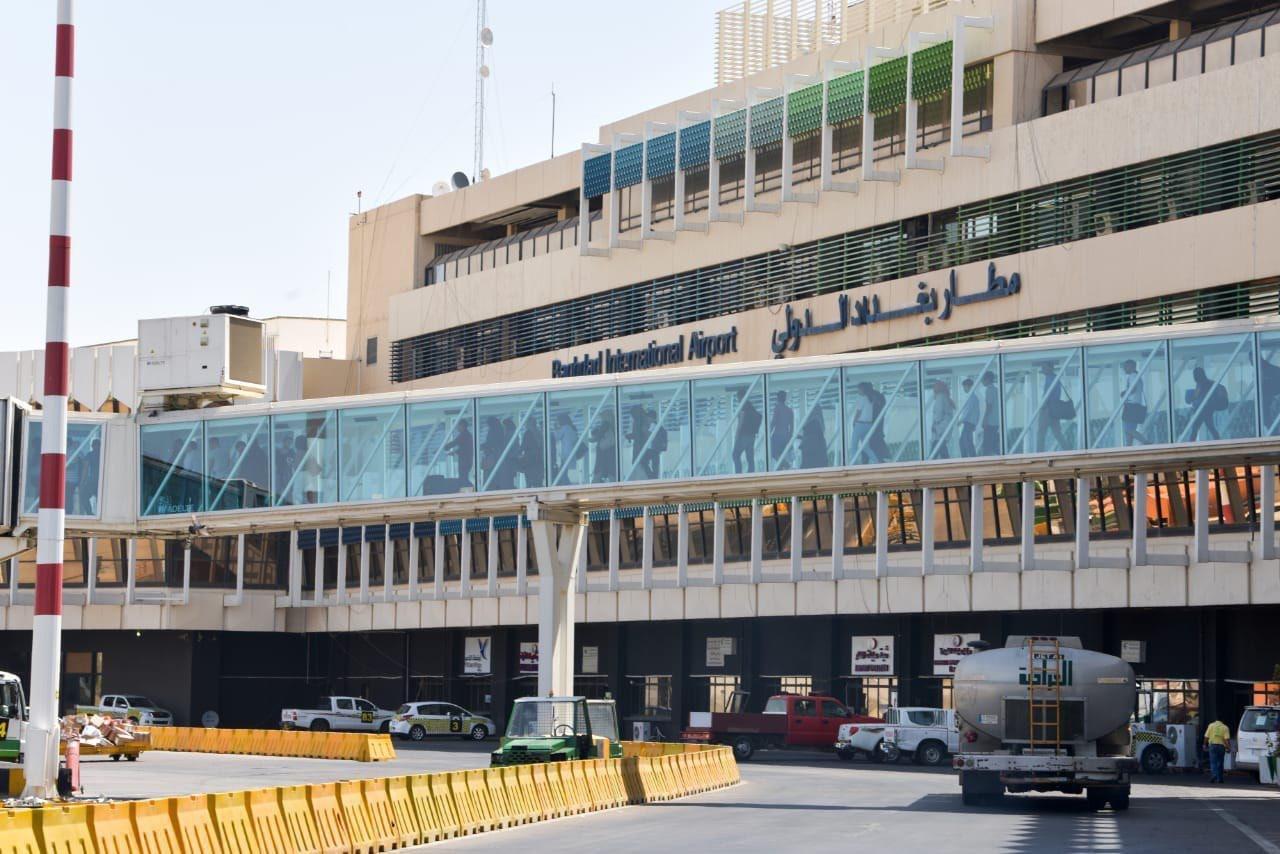 مطار بغداد الدولي