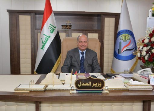 وزير العدل السيد فاروق امين الشواني