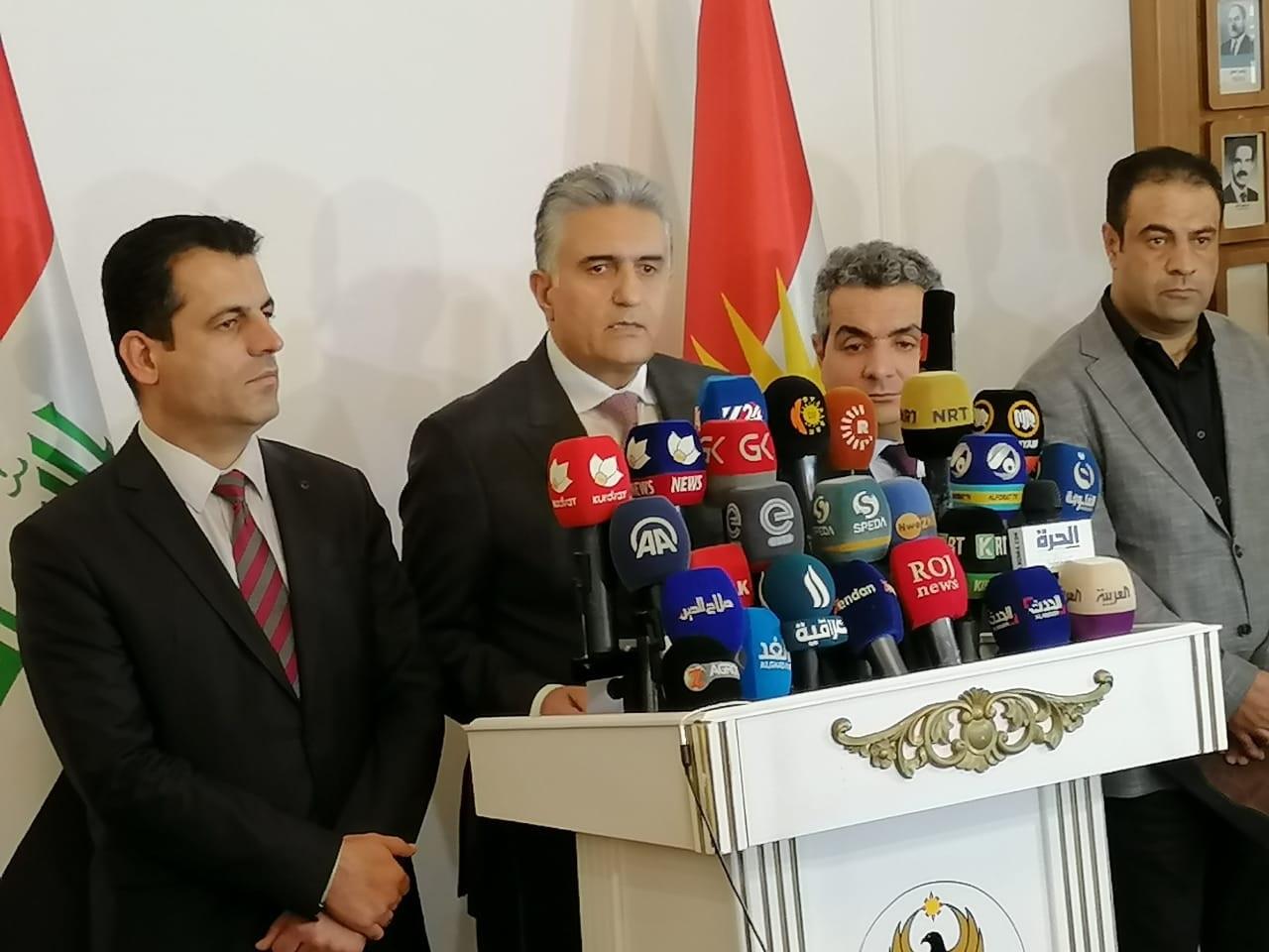 صحة كردستان