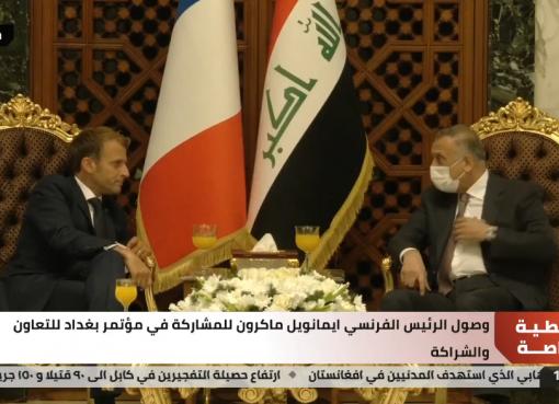 وصول الرئيس الفرنسي الى بغداد ايمانويل