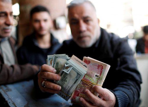 الموازنة رواتب نقود