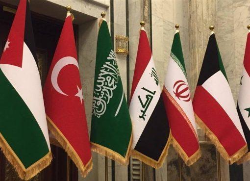 قمة بغداد