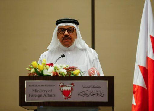 وزير الخارجية البحرينيّ عبد اللطيف الزيّاني