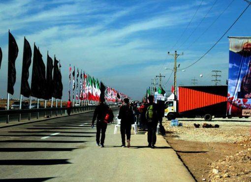 زوار ايران
