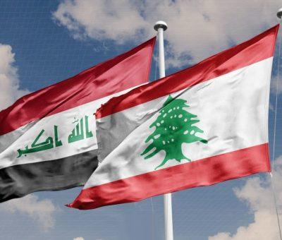 العراق لبنان